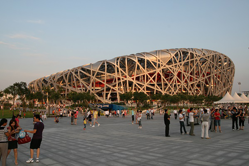 Olympic Park Beijing China