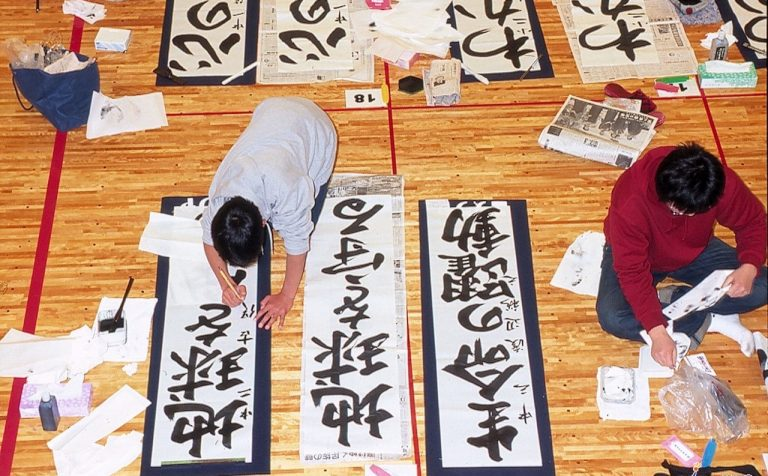 Calligraphy Japan