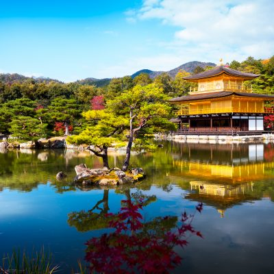 Kinkakuji Temple The Golden Pavilion Kyoto japan