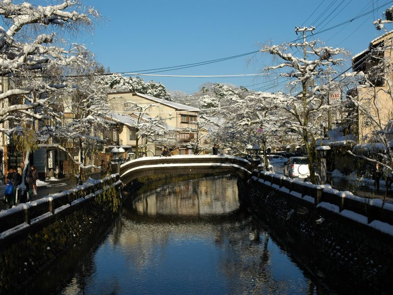 Kinosaki Hot Spring Bridge Japan