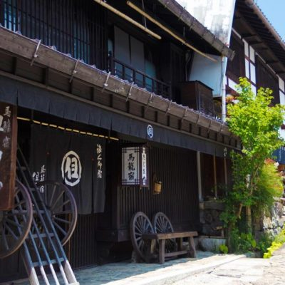 Time travel to the Japanese Edo Period (Nakasendo Way)