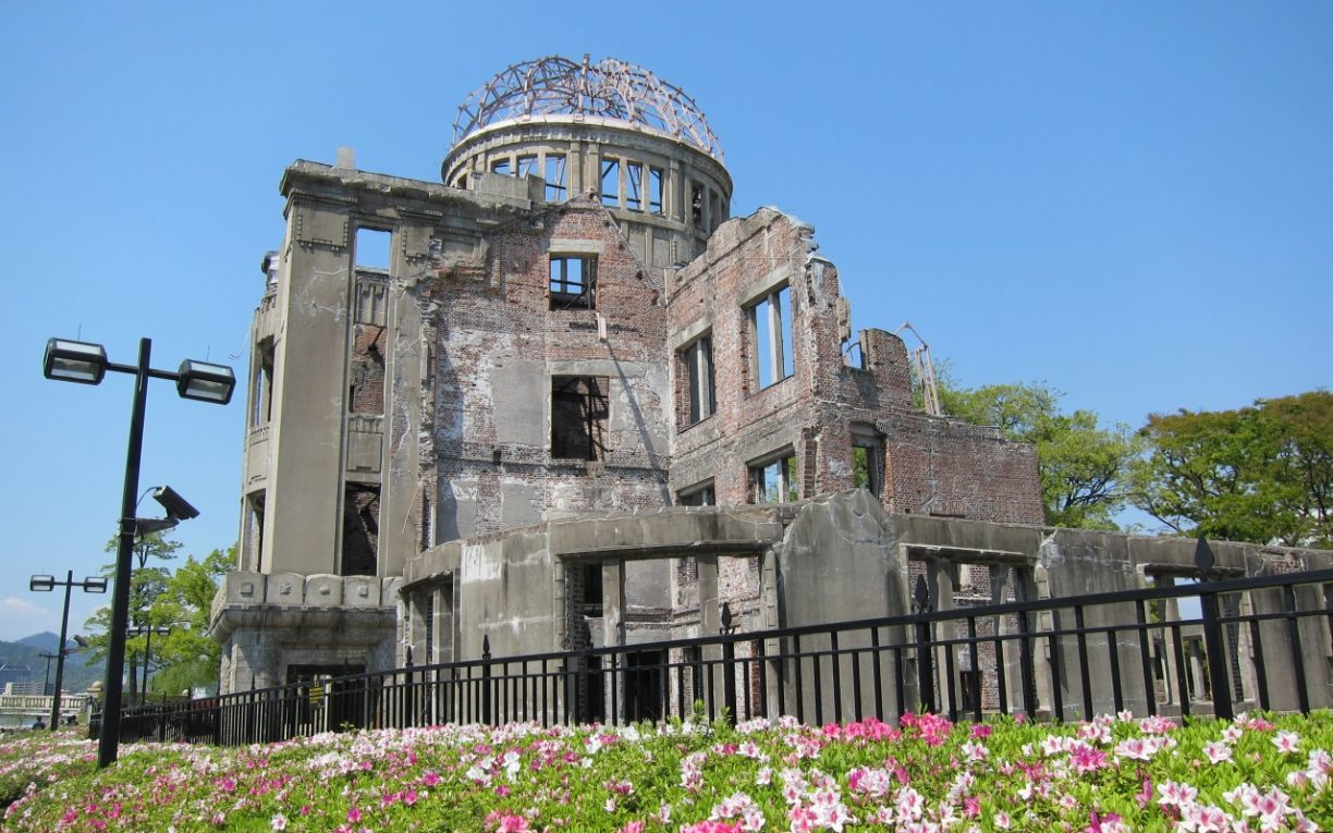 atomic bomb dome peace park hiroshima japan