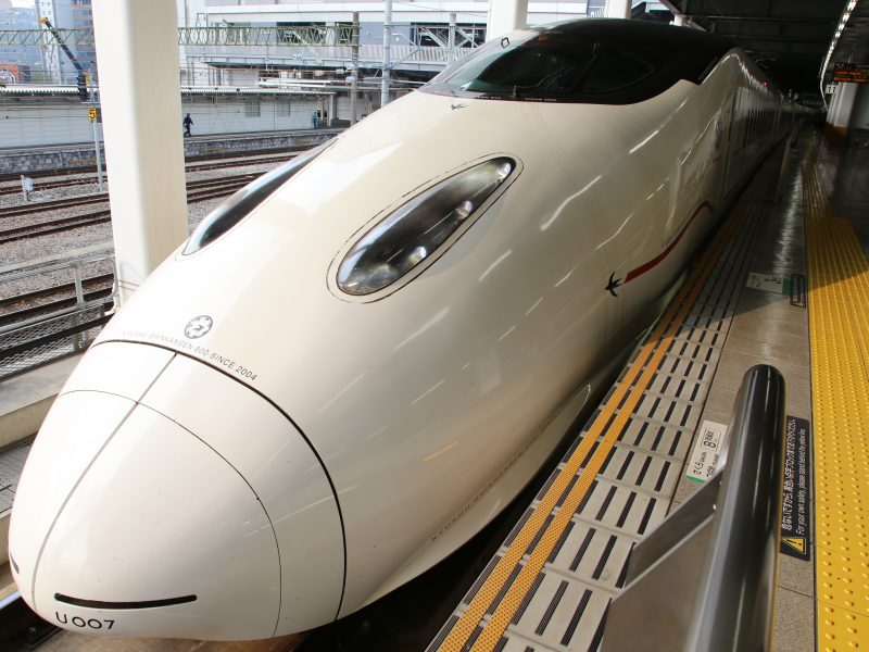 bullet train platform yellow japan