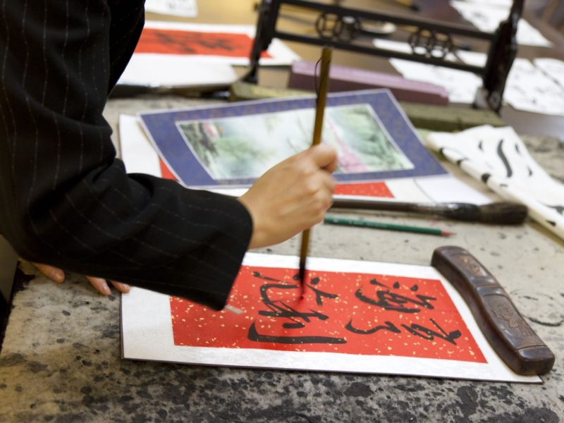 caligraphy china