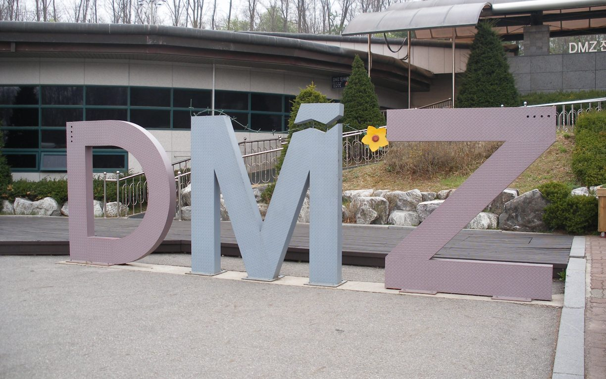 demilitarised zone dmz south korea