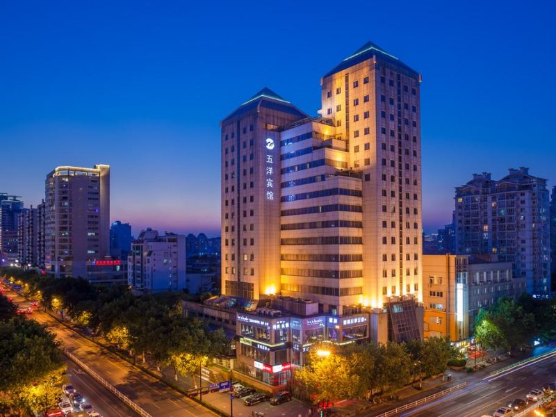 Wuyang International Hotel, Hangzhou