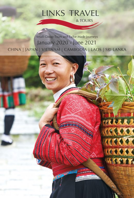 Brochure 20-21 Front Cover