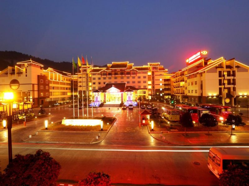 Santo Domingo International Hotel, Zhangjiajie