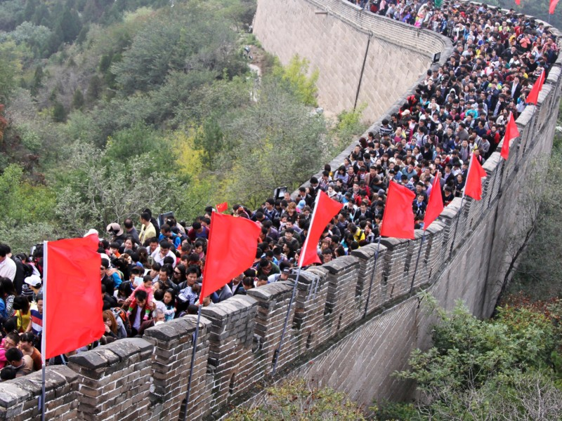 great wall national day china